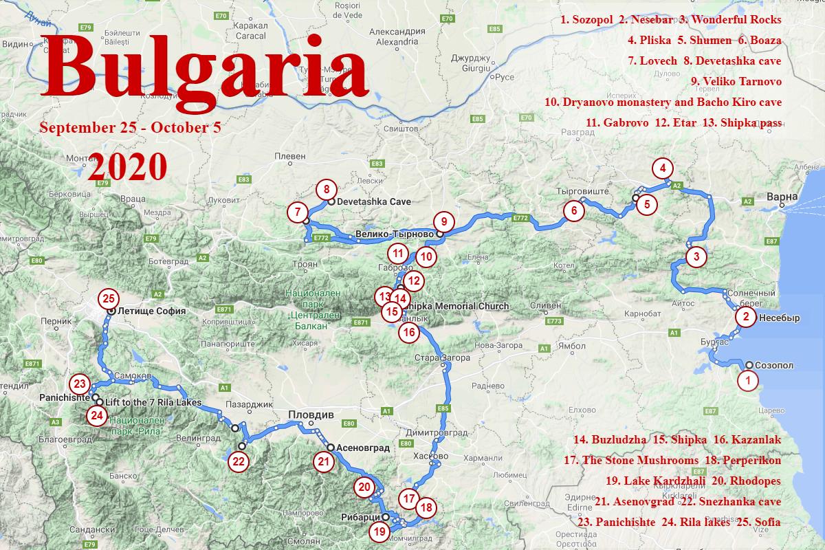 Маршрут по Болгарии. карта