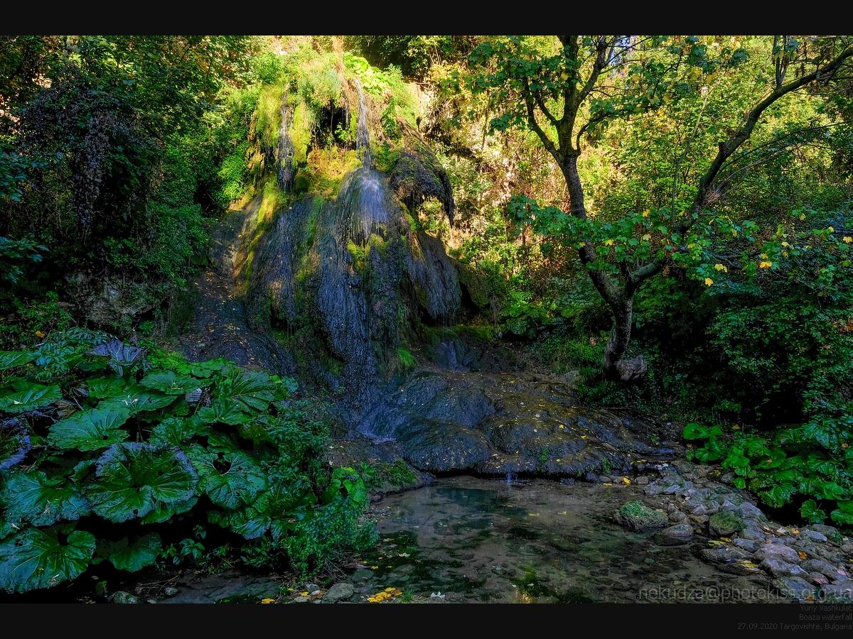 Водопад Боаза