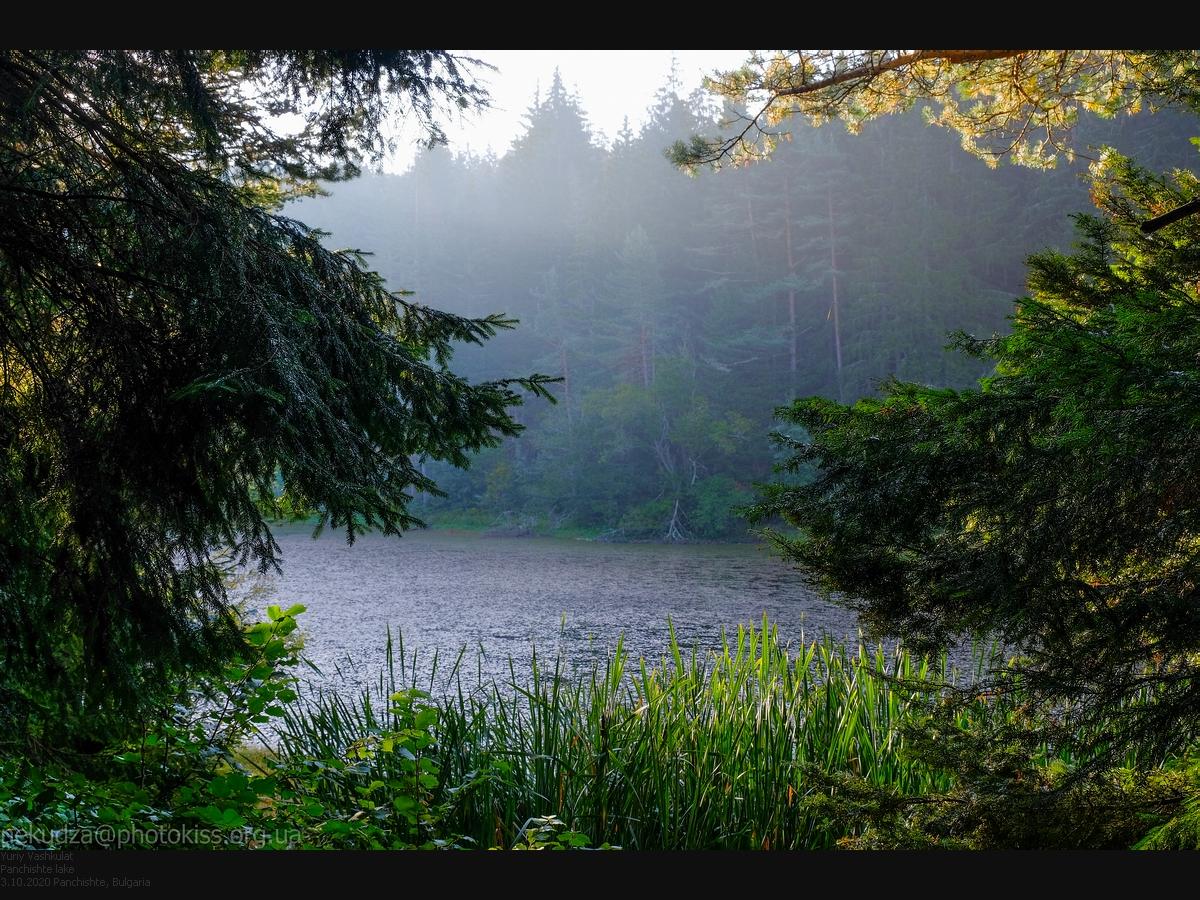Озеро Паничиште
