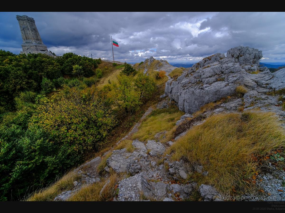 Маршрут по Болгарии. Шипкинский перевал