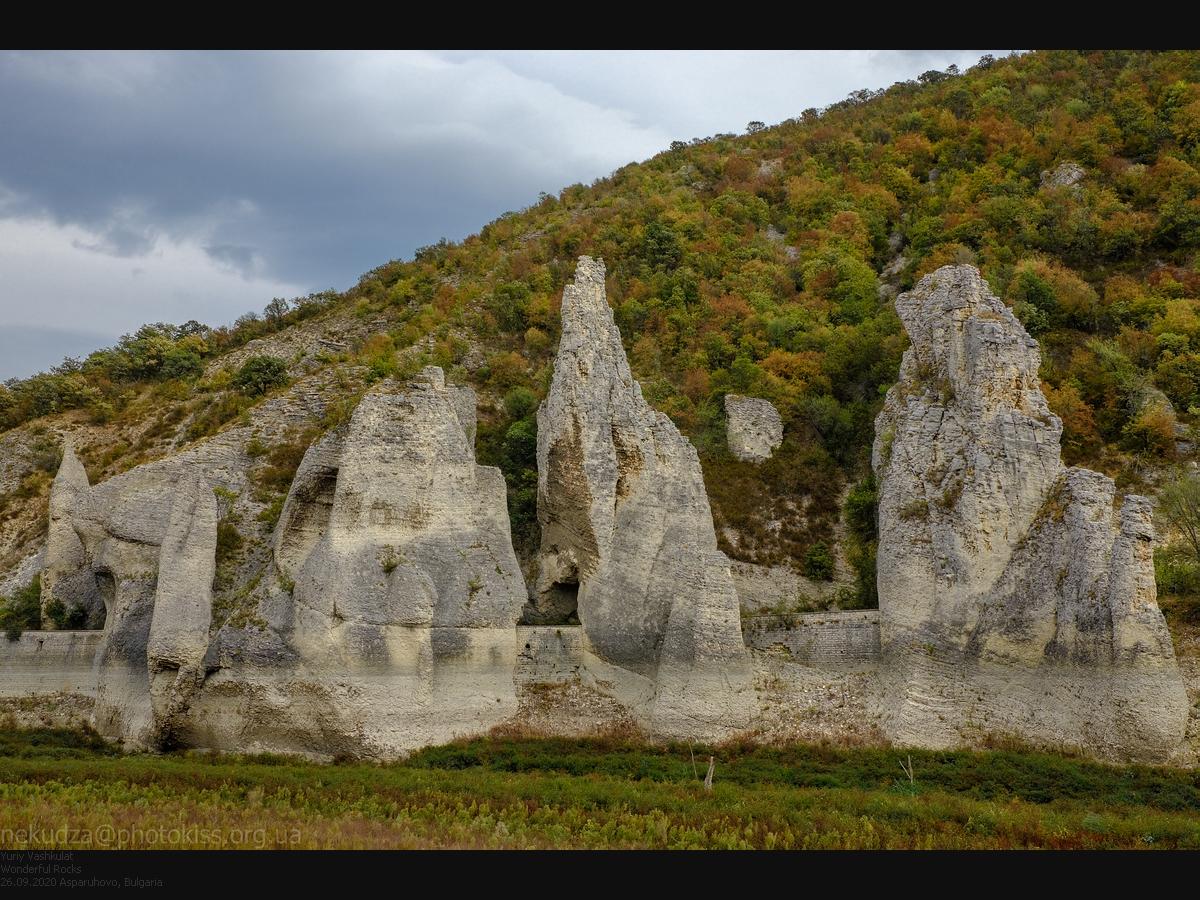 Маршрут по Болгарии. Чуднате Скали