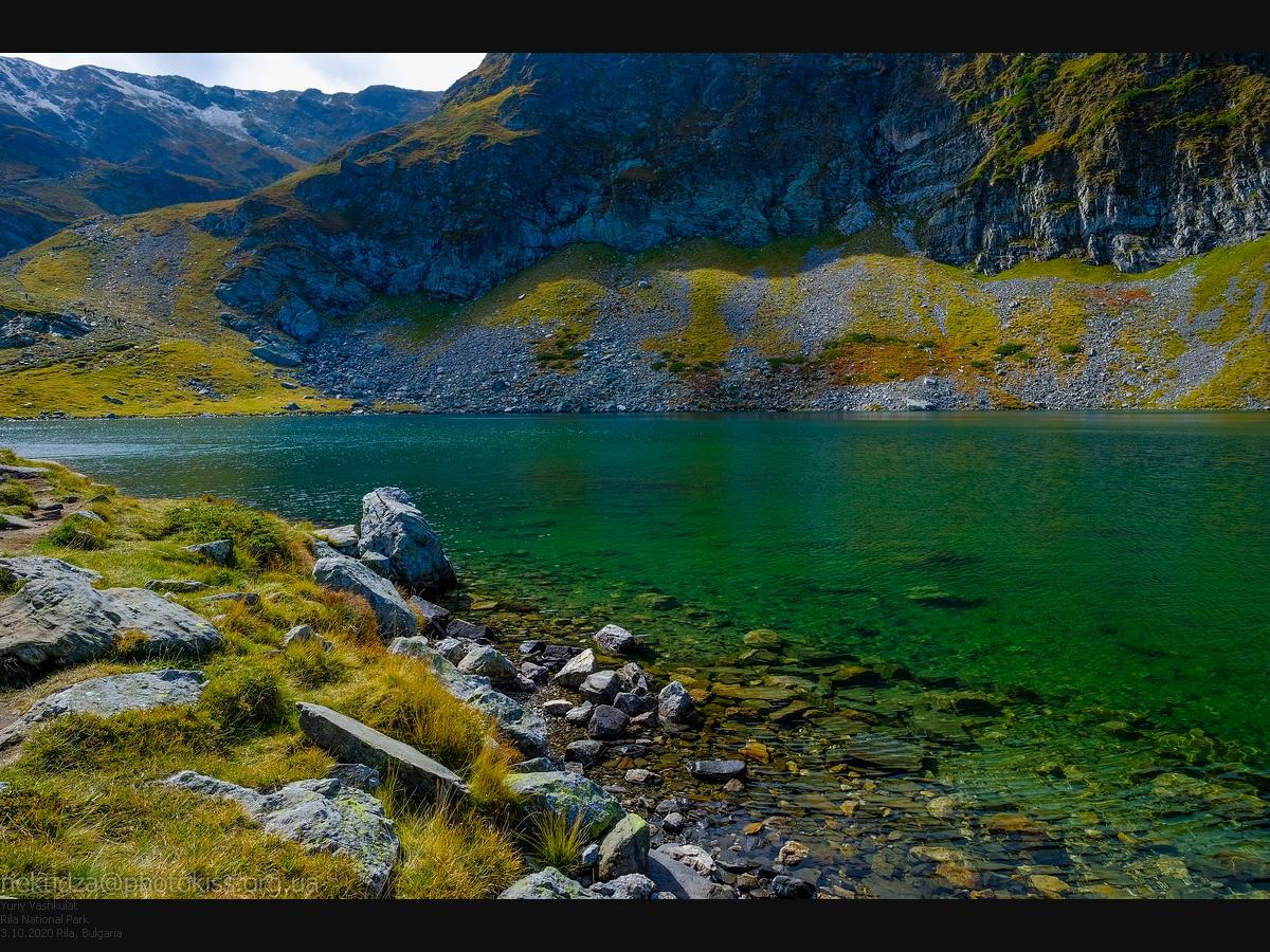 Национальный парк Рила. Озеро Бабрека
