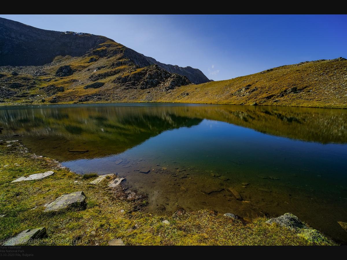 Озеро Слеза