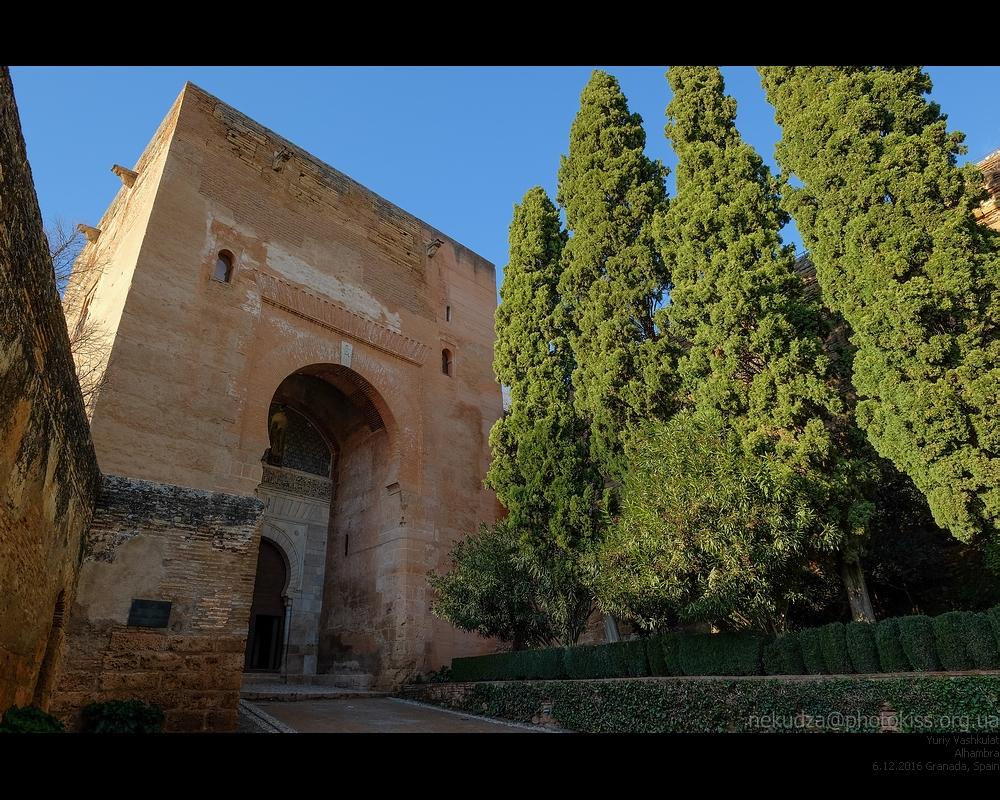 Альгамбра. Ворота Справедливости