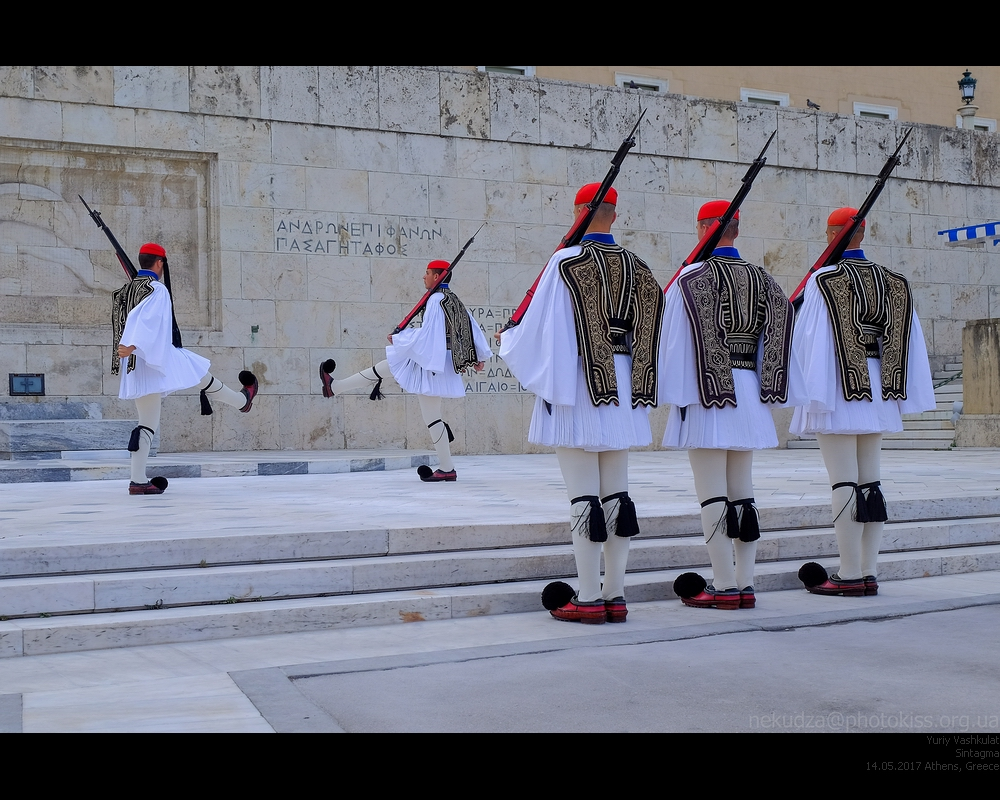 Синтагма, Афины