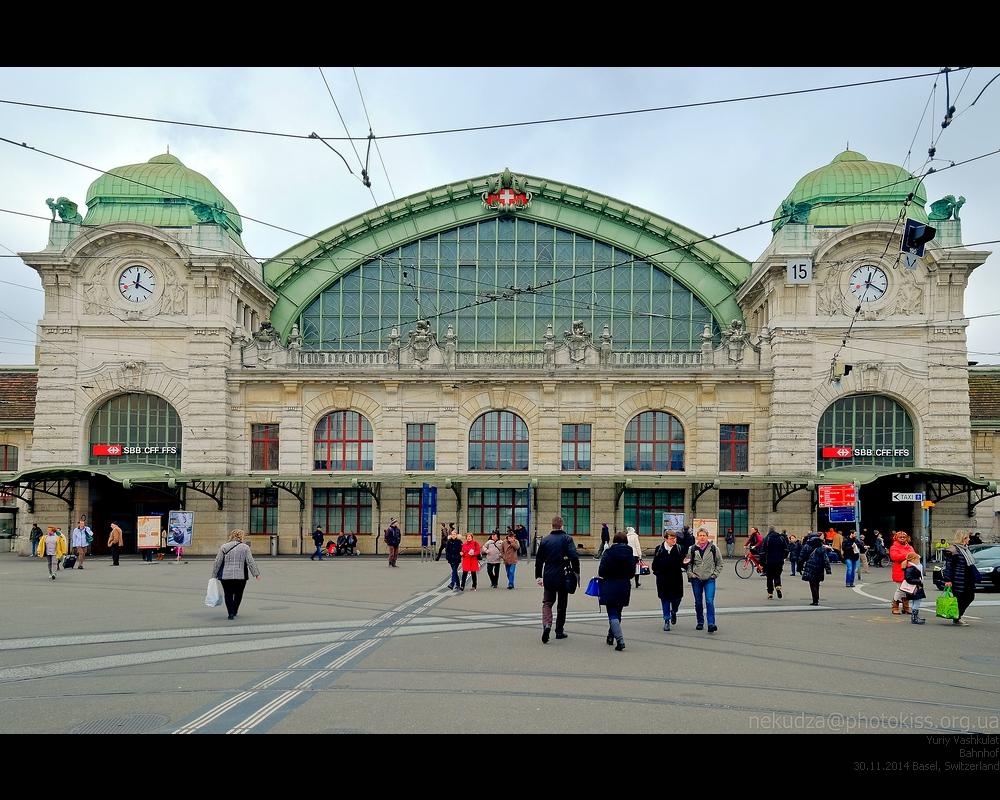 Вокзал Базеля