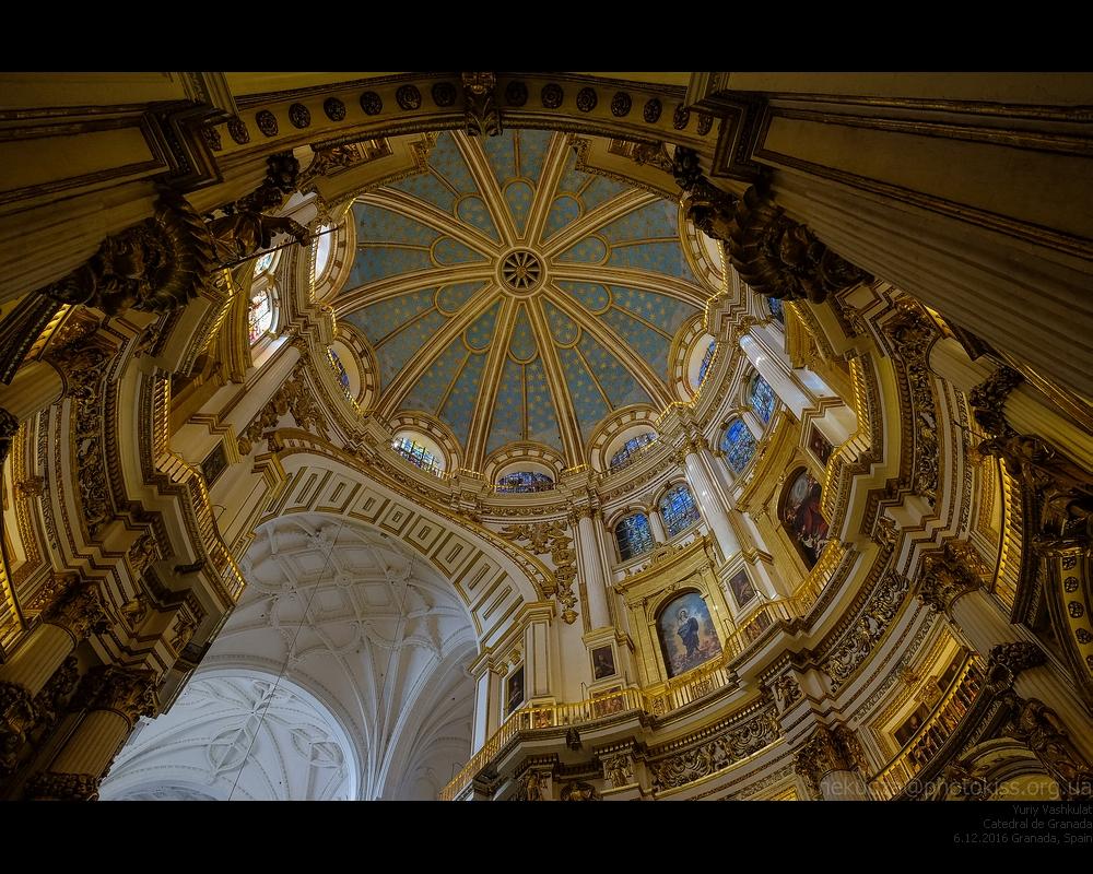 Собор Гранады