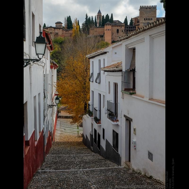 Гранада. Альбайсин