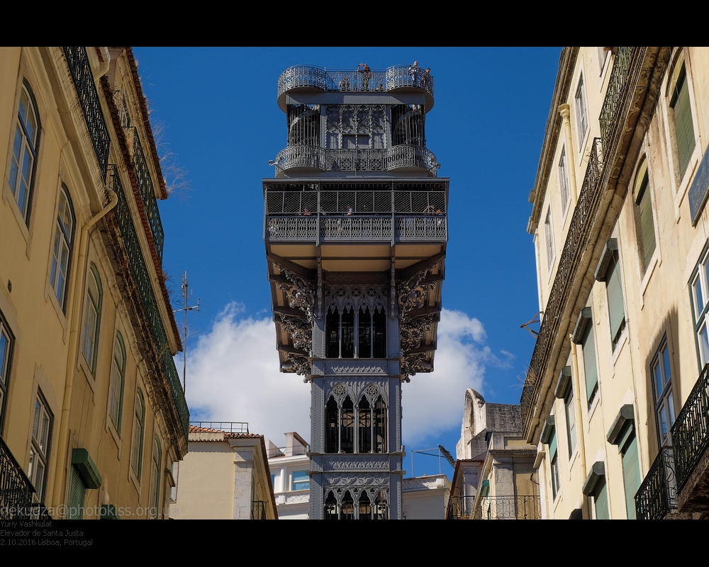 Лиссабон. Лифт Санта-Жушта