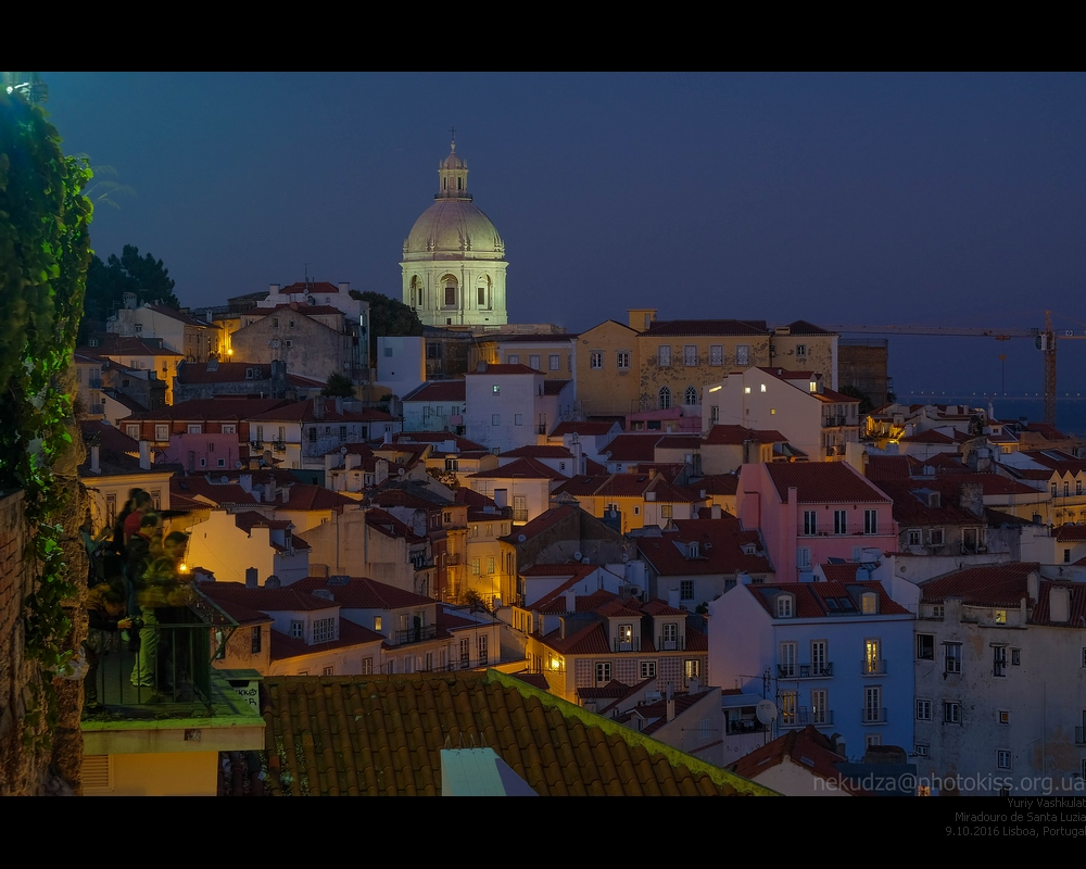 Лиссабон. Альфама