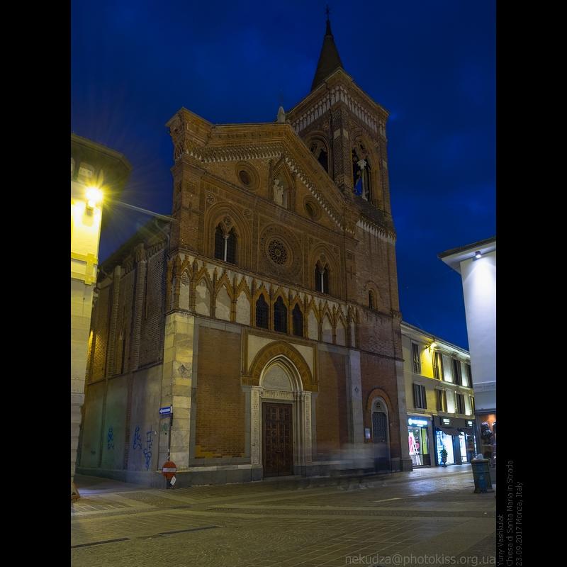 Монца. Санта Мария делла Страда