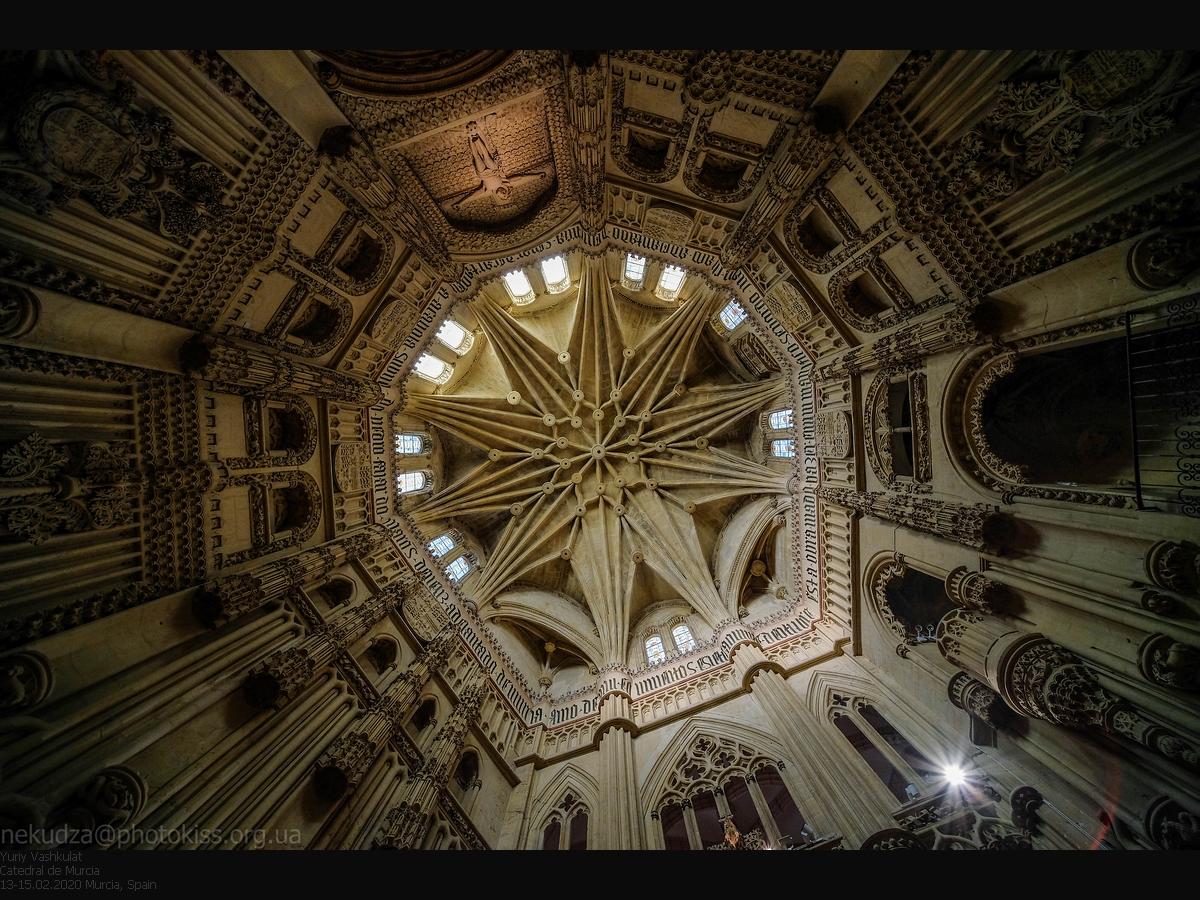 Laowa 9mm f/2.8 Zero-D. Пример. Купол одной из часовен собора, Мурсия, Испания