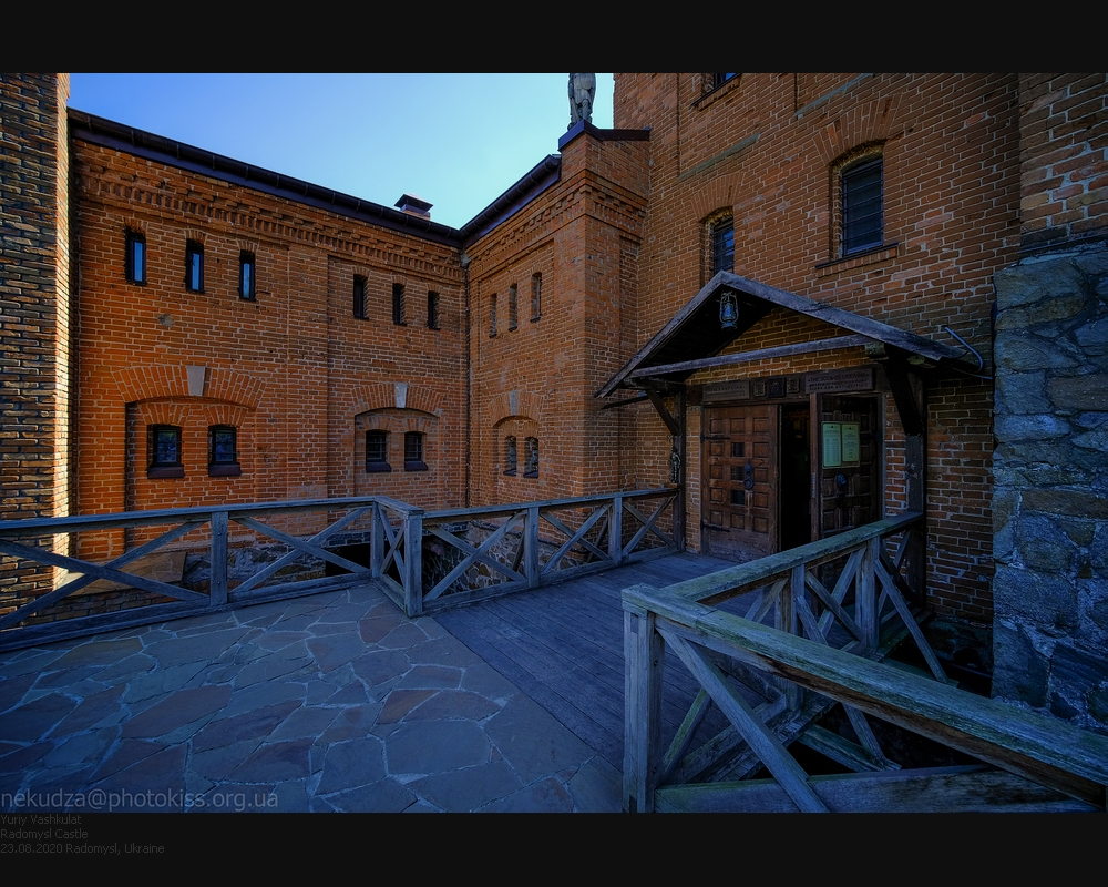 Замок Радомыcль