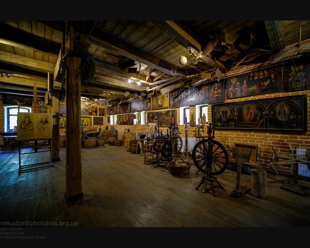 Музей Украинской домашней иконы
