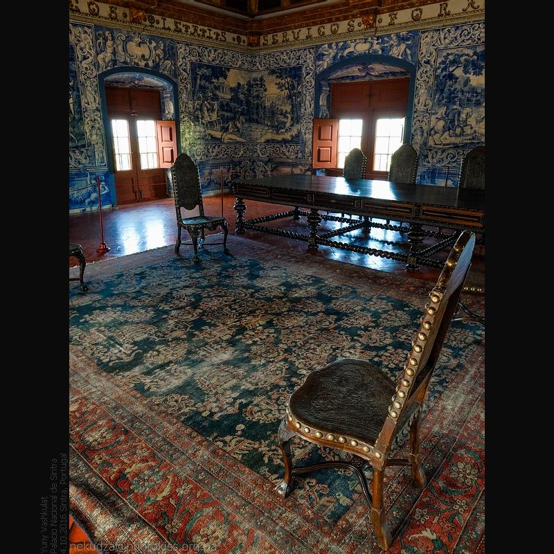 Национальный дворец Синтры