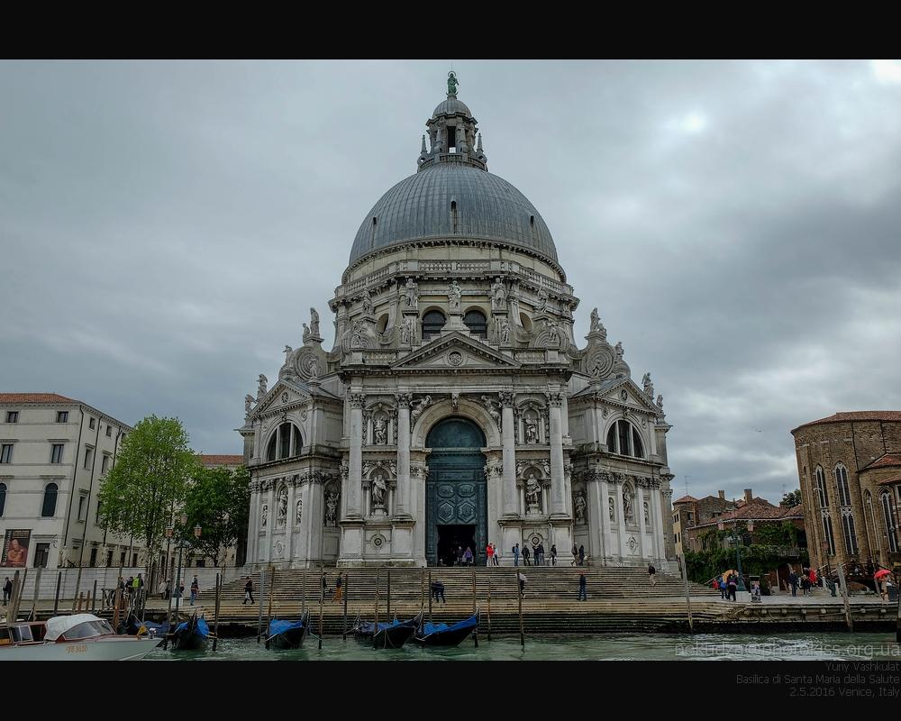 Фотографии Венеции. Санта Мария дель Салюте