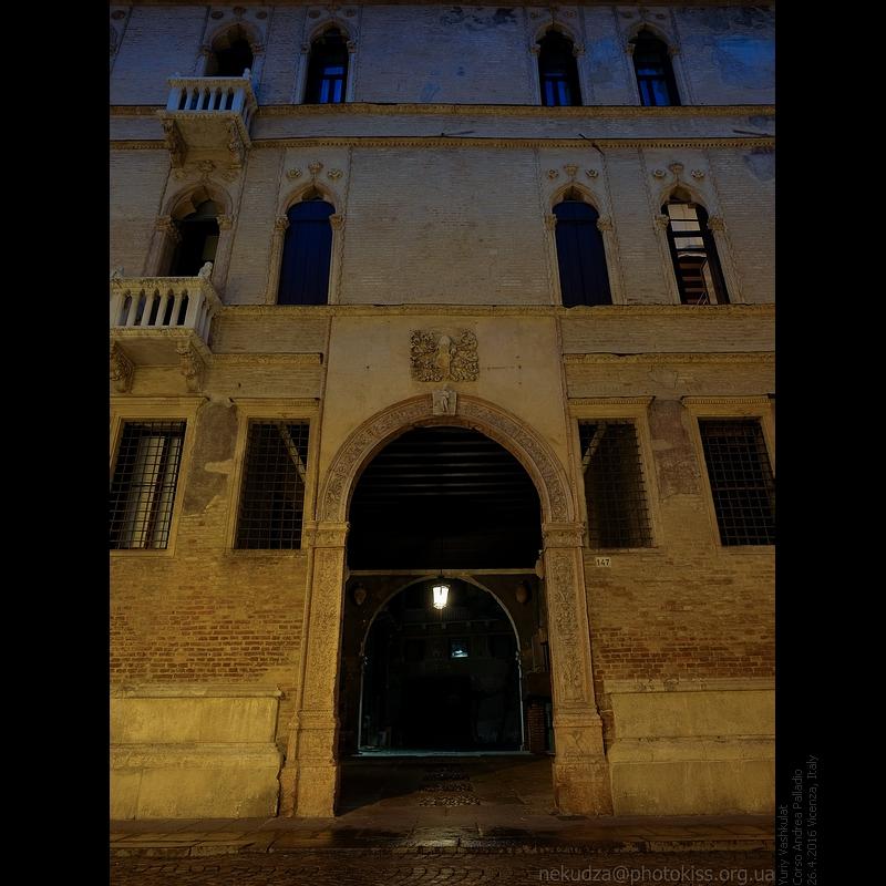 Вечерняя Виченца