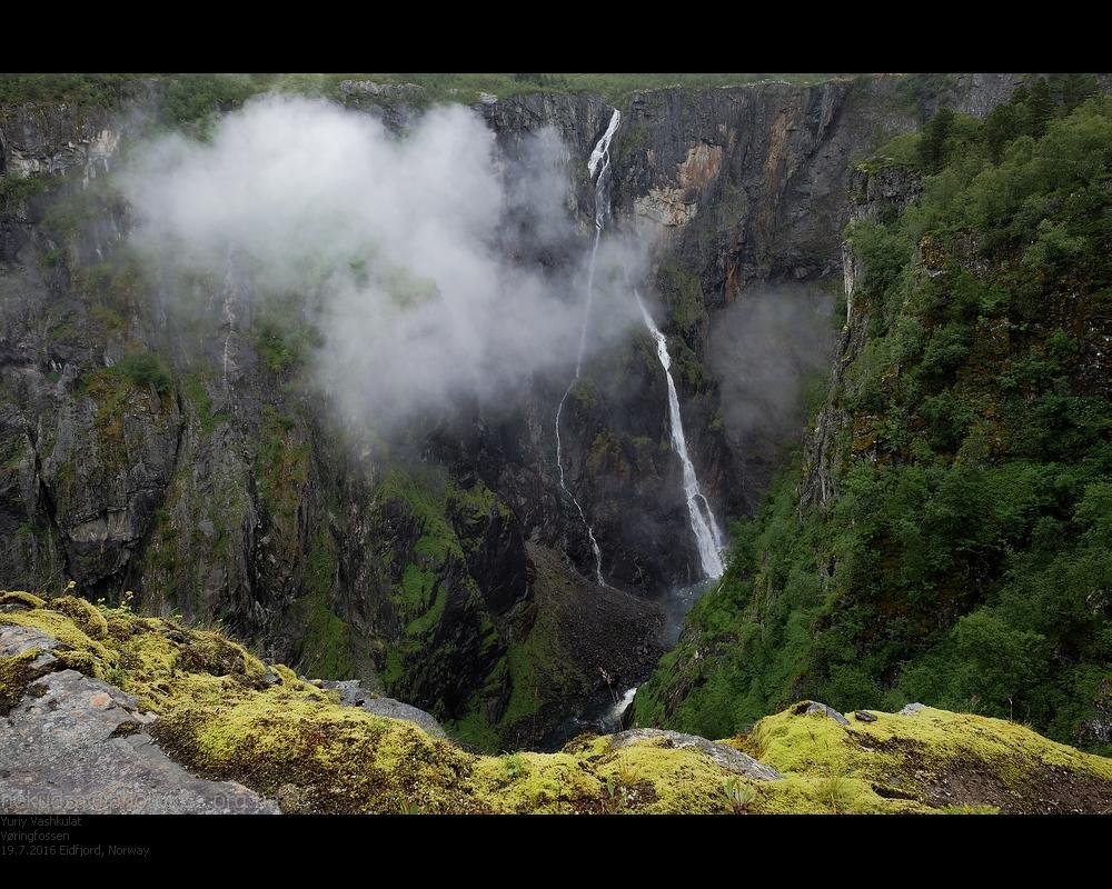 Водопады в Норвегии. Вёрингфоссен