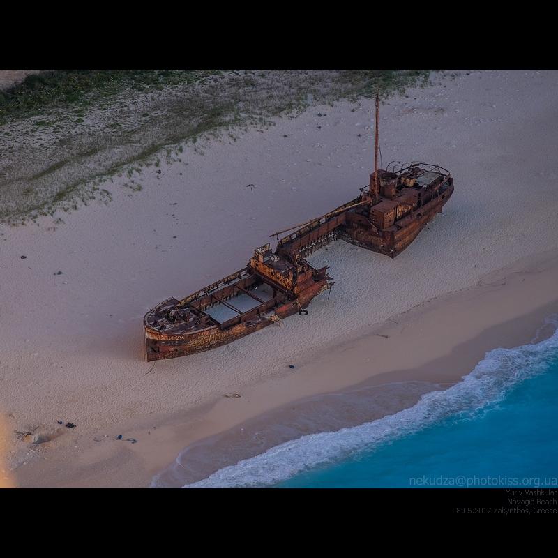 Бухта Навайо