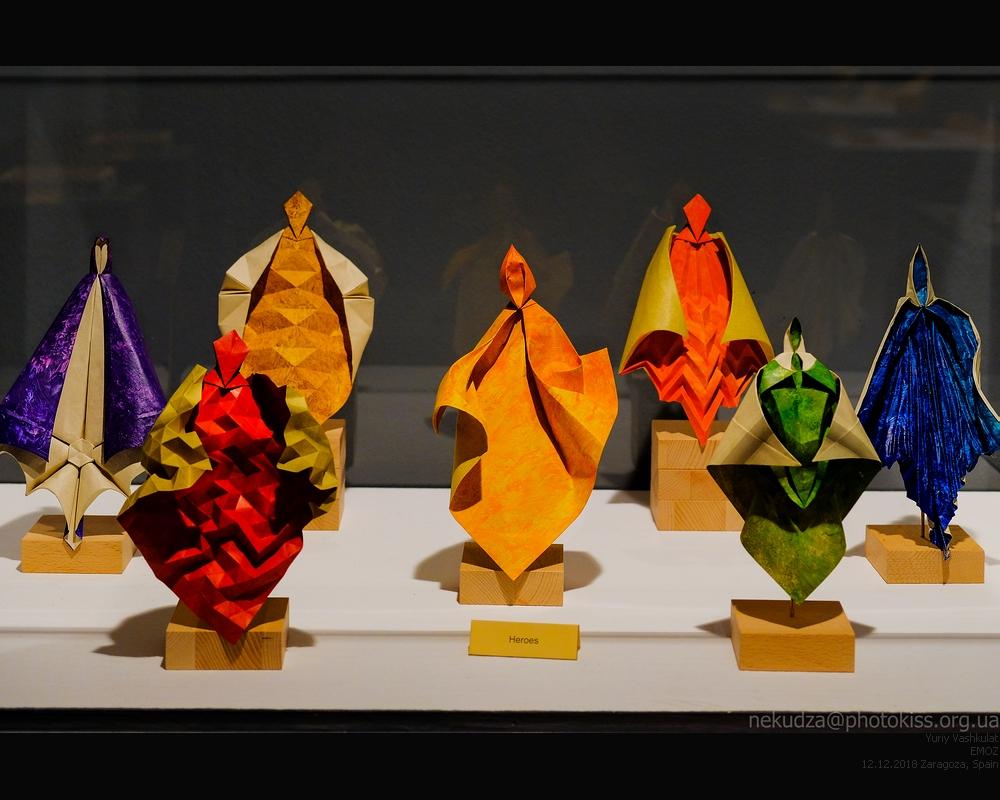 музей оригами в Сарагосе