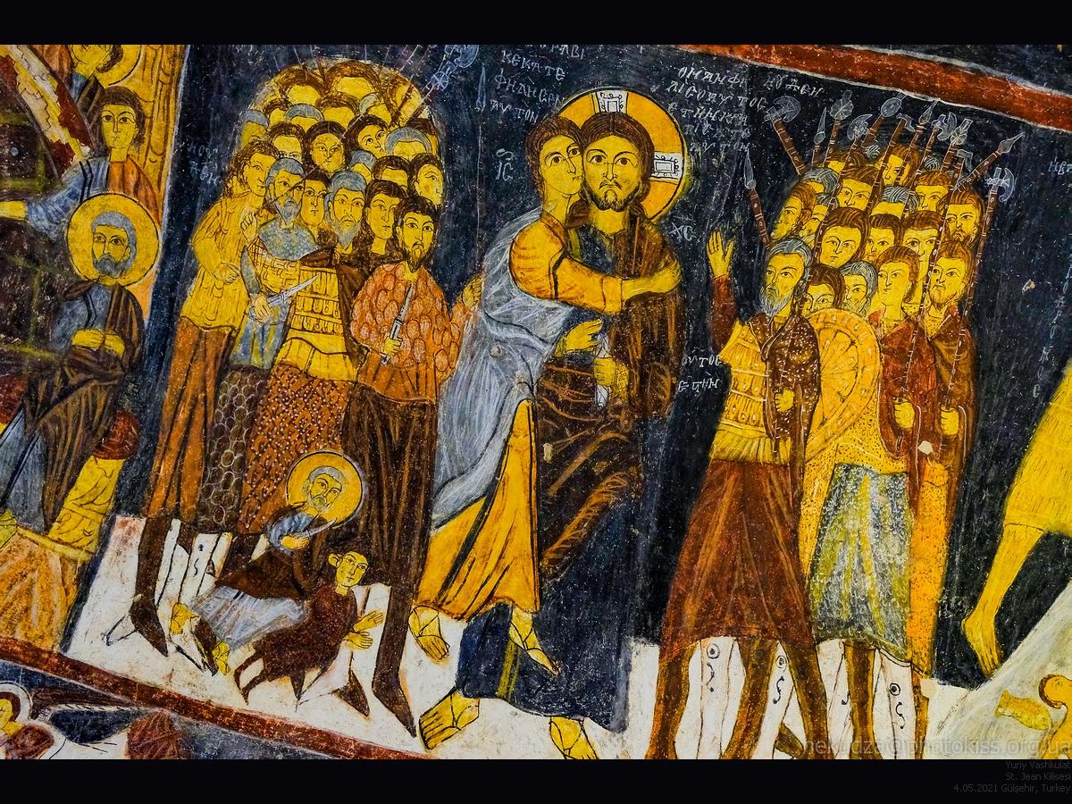 Каппадокия. Церковь святого Иоанна в Гюльшехире